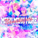 MOKU MOKU MORE/ナマコプリ