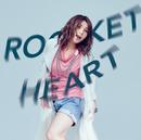 ROCKET HEART/新田恵海