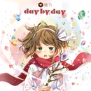day by day/鹿乃