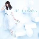 RE-ILLUSION/井口裕香