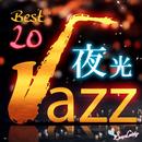 夜光JAZZ BEST 20/JAZZ PARADISE