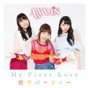 My First Love / 哲学パーティー/ANNA☆S