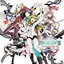 「セブンスドラゴンIII code:VFD」オリジナル・サウンドトラック&ソングス/古代祐三&sasakure.UK