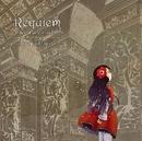Requiem ~best Collection II~/love solfege