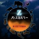 Z ディスカバリー/H ZETTRIO
