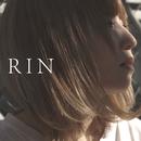 煙草/RIN