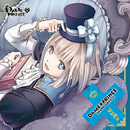 DAME×PRINCE キャラクターCDシリーズ リュゼ編/リュゼ(CV:斉藤壮馬)