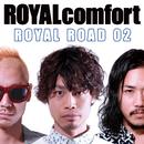 ROYAL ROAD 02/ROYALcomfort