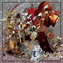 灰鷹のサイケデリカ 主題歌&サウンドトラック/志方あきこ/島みやえい子