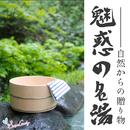 魅惑の名湯~自然からの贈り物~/RELAX WORLD