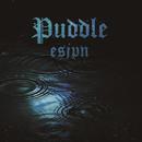 Puddle/esjpn
