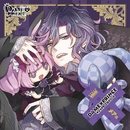 DAME×PRINCE キャラクターCDシリーズ メア編/メア(CV:木村良平)