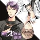 SQ 「X Lied」vol.1 志季&柊羽/篁志季(CV:江口拓也)、和泉柊羽(CV:武内駿輔)