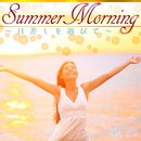 Summer Morning ~日差しを浴びて~/Relax World