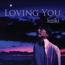 LOVING YOU/keiki