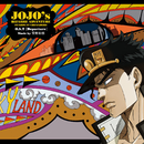 ジョジョの奇妙な冒険 スターダストクルセイダース O.S.T. [Departure]/菅野祐悟