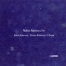 Makoto Nakamura Trio/中村真トリオ
