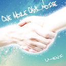 One More Days … Noise/U-EnI