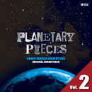 SONIC WORLD ADVENTURE ORIGINAL SOUNDTRACK PLANETARY PIECES Vol. 2/SEGA