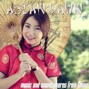 聴けば目の前はアジア - Asian Dawn Music and Soundspheres from China/V.A.