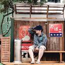 ガクヅケ木田の真夏ディナーショー/ガクヅケ木田