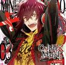 Collar×Malice Character CD vol.3 榎本峰雄/榎本峰雄(CV:斉藤壮馬)