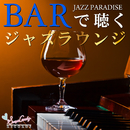 BARで聴くジャズラウンジ/JAZZ PARADISE