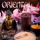 ストレス解消・リラックスタイムに、エスニックな浄化瞑想音楽を - Oriental Purification Meditative New Age Music/V.A.