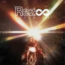 Rez Infinite Original Soundtrack/V.A.