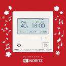 ノーリツのおふろの曲/NORITZ SOUND TEAM