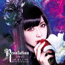 Revolution【re:i】/喜多村英梨