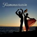 地中海料理を堪能したくなるフラメンコ音楽 - Flamencorazon the Sound of Mediterranean Passion/La Boquita