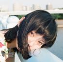 恋は永遠/銀杏BOYZ