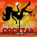 ハイセンスなあの人と上質なお酒と共に聴きたいニュージャズサウンド - Nu-Jazz Cocktail Italian Top Artists Vol. 1/V.A.