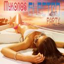ビーチパーティーで大人クールに踊る夜にハウスミュージック - Mykonos Electro Party Wild House Beats Selection/V.A.