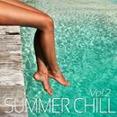 日差し眩しい海辺でのんびり夏を堪能したい時に - Summer Chill Vol. 2 the Great Chill out Selection/V.A.
