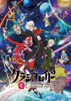 無敵のソナタ ~交響曲第7番より~(TV Size)TVアニメ「クラシカロイド」より
