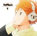 TVアニメ「ハイキュー!!」 オリジナルサウンドトラック/林ゆうき、橘麻美