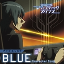 マジェスティックプリンス キャラクターソング 【BLUE】 (アサギ・トシカズ)/アサギ・トシカズ(CV:浅沼晋太郎)
