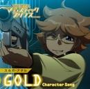 マジェスティックプリンス キャラクターソング 【GOLD】 (スルガ・アタル)/スルガ・アタル(CV:池田純矢)