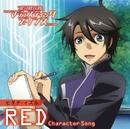 マジェスティックプリンス キャラクターソング 【RED】 (ヒタチ・イズル)/ヒタチ・イズル(CV:相葉裕樹)