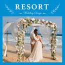 Wedding Songs ~RESORT~/be happy sounds