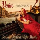 ベネチアの夜景に魅せられて、ゆったり過ごしたい夜に - Venice Luxury Jazz Sensual Italian Night Moods/V.A.