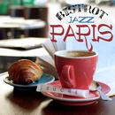 目を瞑ればあなたも、パリのビストロで朝食気分 - Paris Jazz Bistrot a Smooth Breakfast Music Selection/V.A.