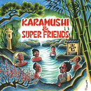 壱/KARAMUSHI&SuperFriends
