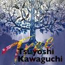Tree/Tsuyoshi Kawaguchi