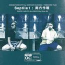 Septile1 - 南方作戦/CHICO CARLITO