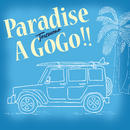 Paradise A Go Go!!/トレモノ