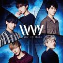Baby I'm Back(Bタイプ)/IVVY