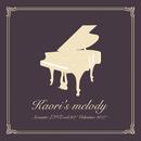 """Kaori's melody Acoustic LIVE vol.#3 """"Valentine 2017""""/織田かおり"""